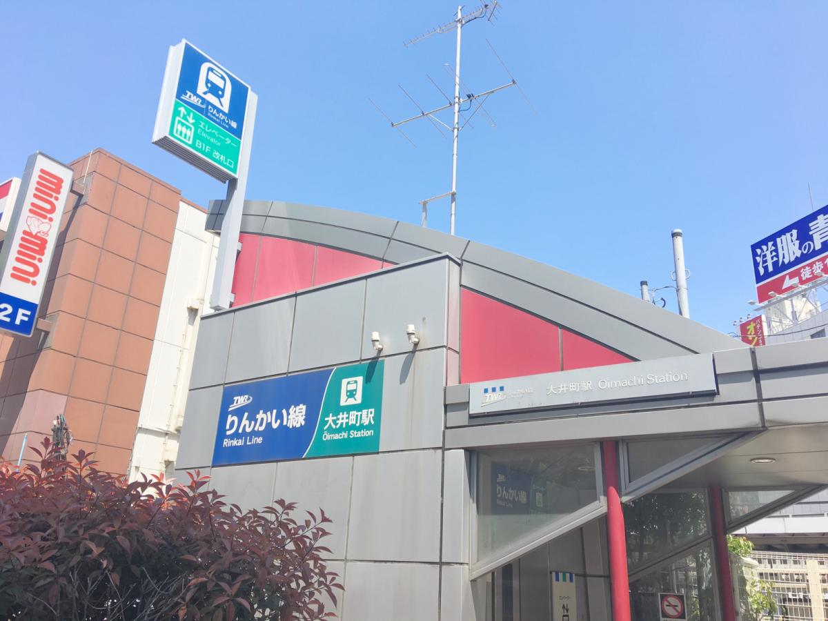 東急大井町駅 東京都品川区