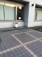 愛知工業大学情報電子専門学校