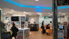 H.I.S. 大宮本店
