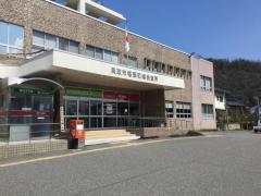 鳥取市福部町総合支所
