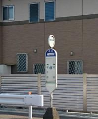 「台(所沢市)」バス停留所