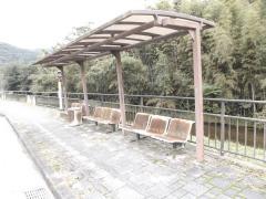 「栗町」バス停留所