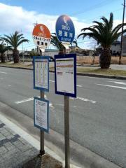 「港海岸」バス停留所
