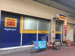 マツモトキヨシ平和島店