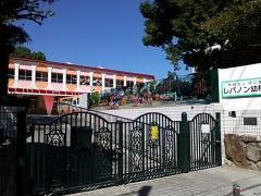 レバノン幼稚園