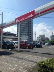 ニッポンレンタカー藤枝駅前営業所