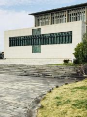 日本二十六聖人殉教地 西坂の丘