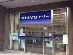みずほ銀行名古屋支店