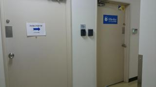 ジブラルタ生命保険株式会社 二俣川営業所