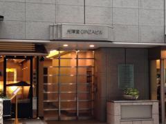 新潟テレビ21東京支社
