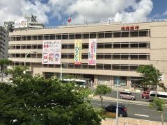 株式会社沖縄銀行