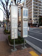 「大森海岸駅」バス停留所