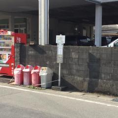 「高座」バス停留所