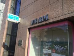 豊和銀行福岡支店