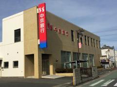 中京銀行岩倉支店