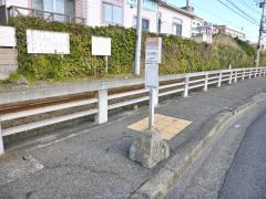 「恵風園前」バス停留所