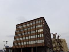 株式会社筑波銀行
