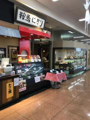 鞍馬アピタ蒲郡店