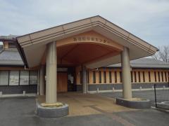 高取町保健センター