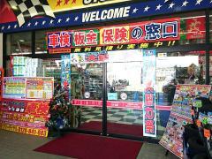 スーパーオートバックス姫路店