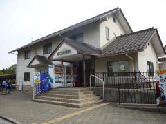 水口城南駅
