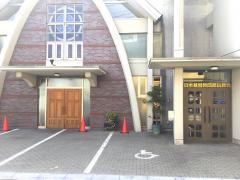日本基督教団 郡山教会