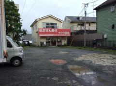 サクラ薬局瀬谷店