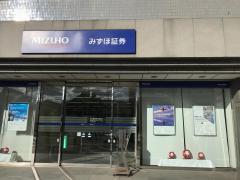 みずほ証券株式会社 高崎支店
