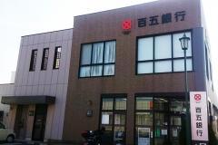 百五銀行川原町支店