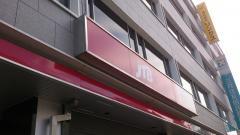JTB中部 富山支店