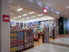 JTB稲沢リーフウォーク店