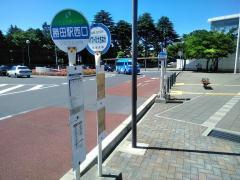 勝田駅西口駅