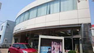 名古屋豊が丘郵便局
