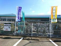 コメリハード&グリーン伊倉店