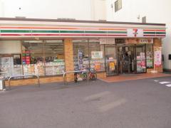 セブンイレブン名古屋丸の内3本町通店