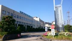 名古屋市天白保健所