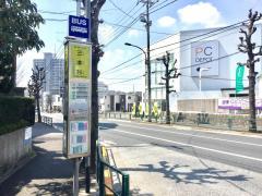 「三本杉」バス停留所