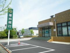 第四銀行流通センター支店