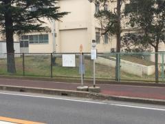 「大森小前」バス停留所