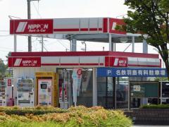 ニッポンレンタカー岐阜羽島駅前営業所