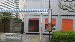「宇喜田小学校」バス停留所