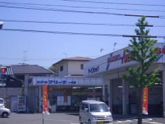 スズキ自販山口一の宮店