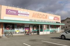 メディカ青山店