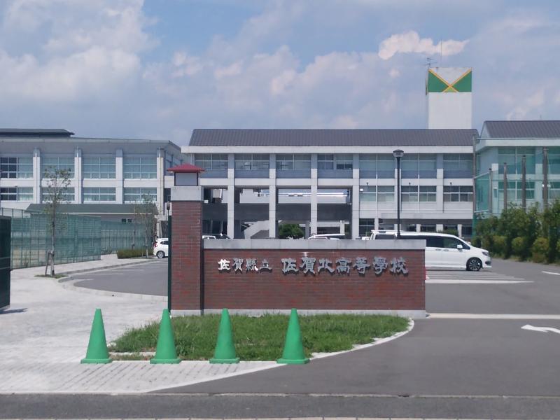佐賀北高校(佐賀市)の投稿写真...