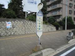 「上小小学校」バス停留所