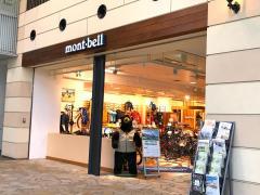 mont-bell リーフみなとみらい店
