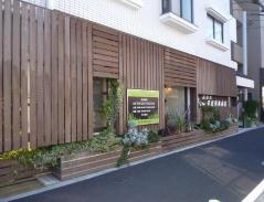 高島平手塚動物病院