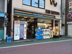 オダキューマート新松田店