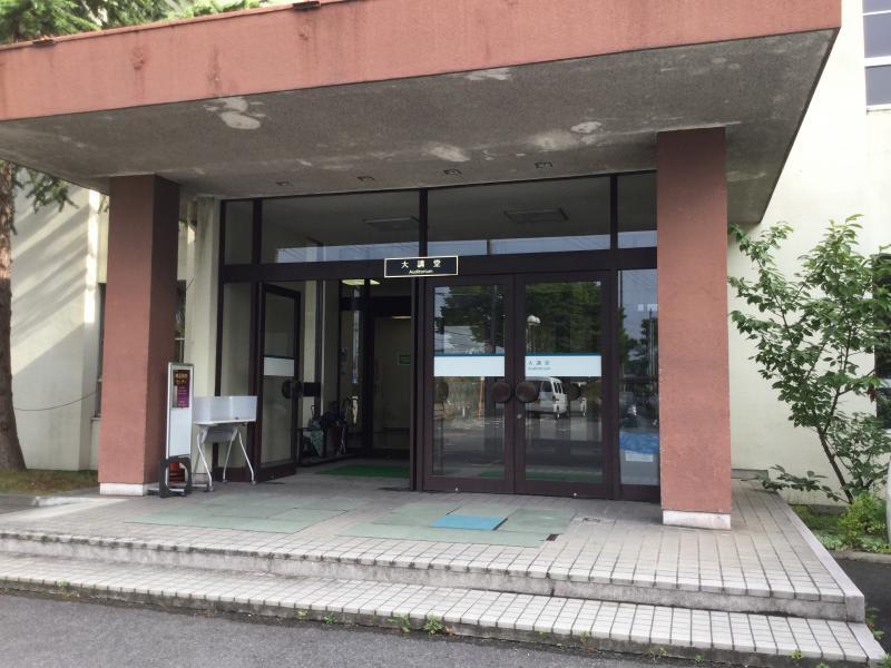 奈良県立医科大学です!