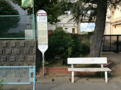 「幕張中学校」バス停留所